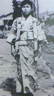 Sasaki, Sadako