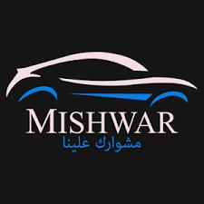 Mishwar Music