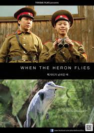 When the Heron Flies