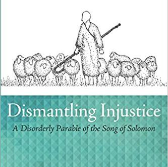 Dismantling Injustice